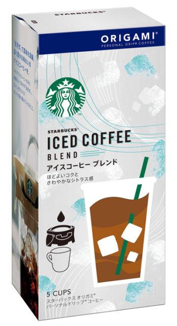 starbucks iceCoffee blend - スタバがアイスコーヒーブレンドを2018年2月新発売!凝縮された風味が楽しめる「急冷式」とは!?