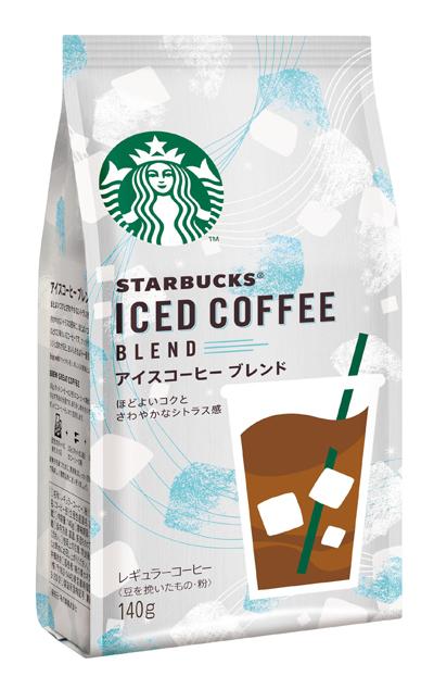 starbucks iceCoffee blend2 - スタバがアイスコーヒーブレンドを2018年2月新発売!凝縮された風味が楽しめる「急冷式」とは!?