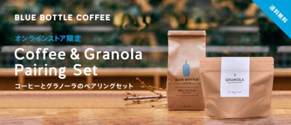 bluebottlecoffee gift Whiteday2 600x259 - ブルーボトルコーヒーから清澄マグやトートバッグ付きギフトセット登場
