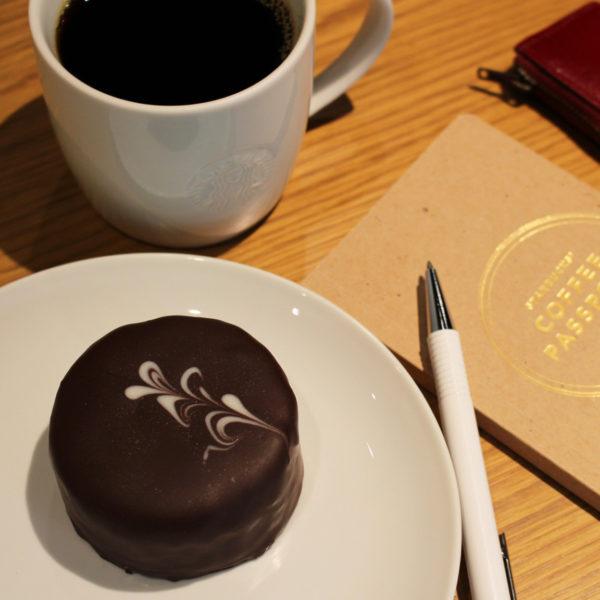 starbucks coffee seminar6 600x600 - スタバのコーヒーセミナー「フードペアリング Coffee Meets Chocolate」ってどんな内容?