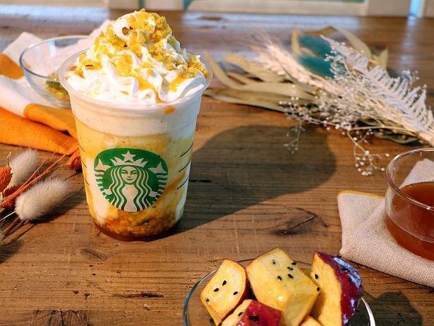 Autumn Sweet Potato Frappuccino - 大学芋&オータムスイートポテトフラペチーノのカロリー・カスタマイズ