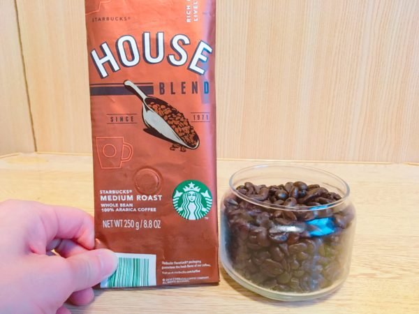 starbucks houseblend 600x450 - スタバのコーヒー豆「ハウスブレンド」を飲んだ感想を正直に述べる