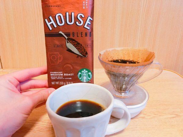 starbucks houseblend3 600x450 - スタバのコーヒー豆「ハウスブレンド」を飲んだ感想を正直に述べる