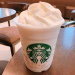 starbucks white brew coffee macadamia frappuccino2 150x150 - 【ほうじ茶クリームフラペチーノ&ラテ】絶品カスタマイズとカロリー