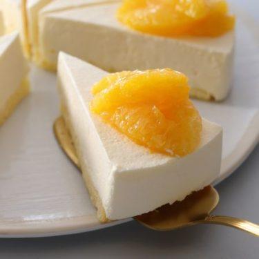 オレンジ&レアチーズケーキ