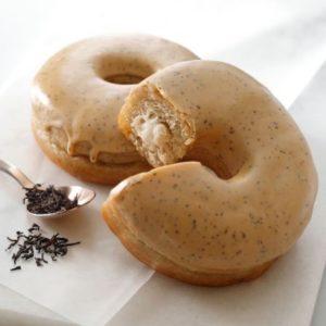 Starbucks Earl Gray Milk Cream Donut 300x300 - スタバ新作フード6品の感想|2020年12月26日発売