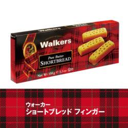 walkerbag2018 03 250x250 - カルディ「ウォーカーファンバッグ」数量限定で登場!