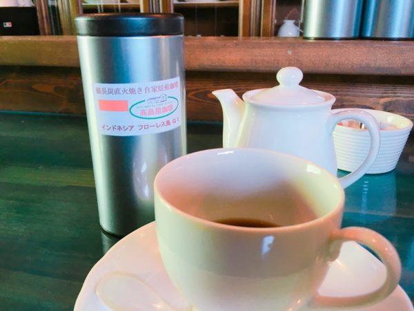 IMG 0580 600x450 - ロブスタ種のコーヒー豆の味わいの正直な感想|アラビカ種との違いは?