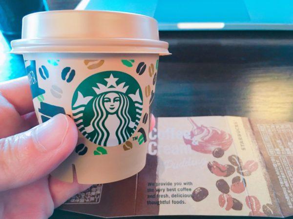 IMG 0611 600x450 - スタバ【コーヒークリームプリン】カロリー・感想