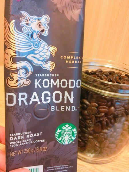 IMG 0622 450x600 - スタバのコーヒー豆「コモドドラゴン」を飲んだ感想を正直に述べる