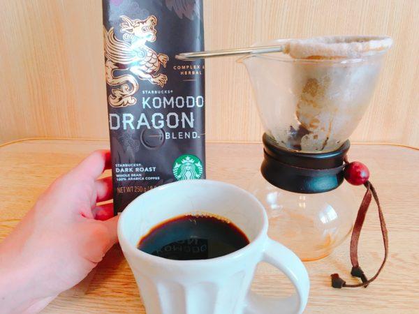 IMG 0632 600x450 - スタバのコーヒー豆「コモドドラゴン」を飲んだ感想を正直に述べる