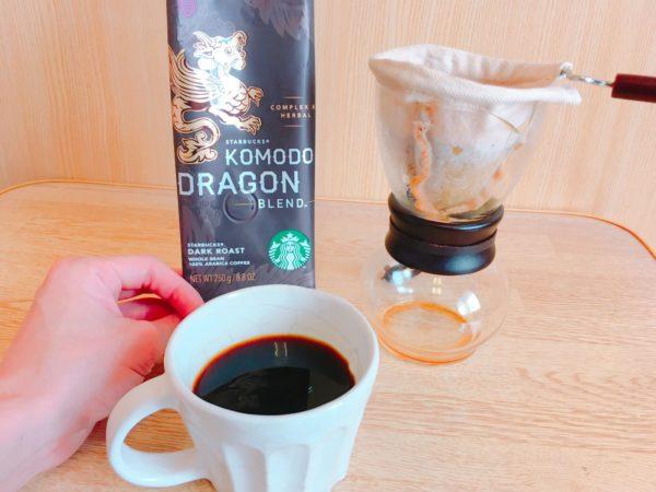 IMG 0635 600x450 - スタバのコーヒー豆「コモドドラゴン」を飲んだ感想を正直に述べる