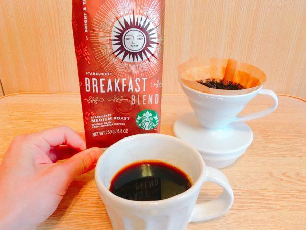 IMG 0640 600x450 - スタバのコーヒー豆「ブレックファーストブレンド」飲んだ感想を正直に述べる