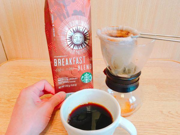 IMG 0642 600x450 - スタバのコーヒー豆「ブレックファーストブレンド」飲んだ感想を正直に述べる