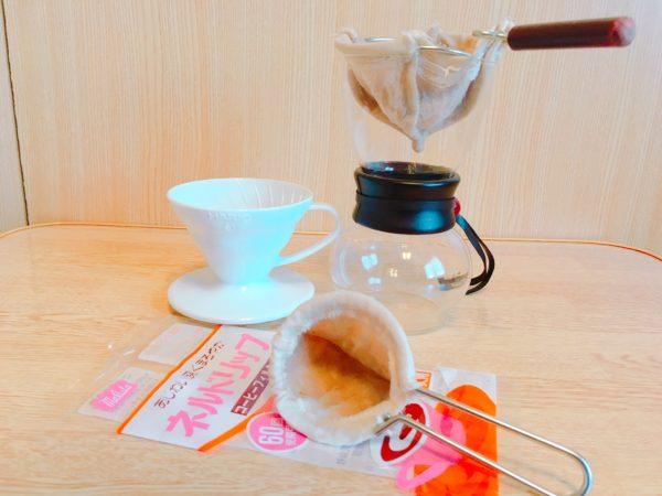 IMG 0647 600x450 - スタバのコーヒー豆「ブレックファーストブレンド」飲んだ感想を正直に述べる
