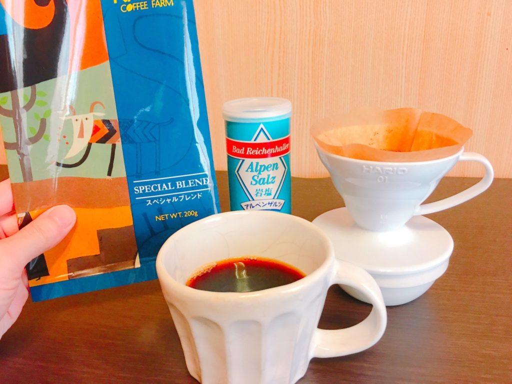 酸味のあるコーヒーは塩を入れると飲みやすくなる