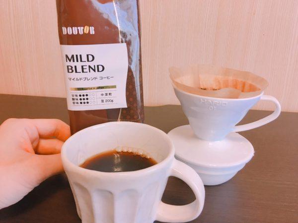 IMG 0995 600x450 - ドトールのコーヒー豆「マイルドブレンド」はおすすめしない?感想を正直に述べる