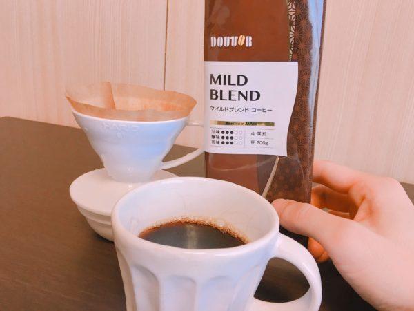 IMG 1001 600x450 - ドトールのコーヒー豆「マイルドブレンド」はおすすめしない?感想を正直に述べる