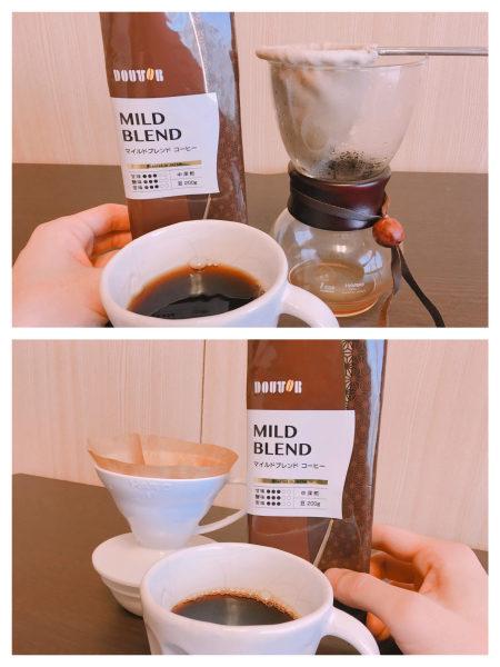 IMG 1002 Fotor Collage 450x600 - ドトールのコーヒー豆「マイルドブレンド」はおすすめしない?感想を正直に述べる