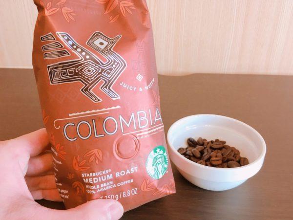 IMG 1152 600x450 - スタバのコーヒー豆「コロンビア」はおすすめ?年間260回スタバに通うマニアが語る