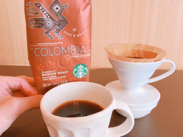 IMG 1155 600x450 - スタバのコーヒー豆「コロンビア」はおすすめ?年間260回スタバに通うマニアが語る