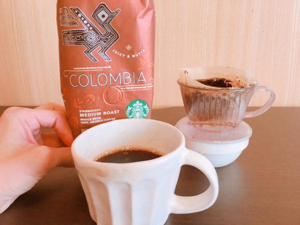 IMG 1156 600x450 - スタバのコーヒー豆「コロンビア」はおすすめ?年間260回スタバに通うマニアが語る
