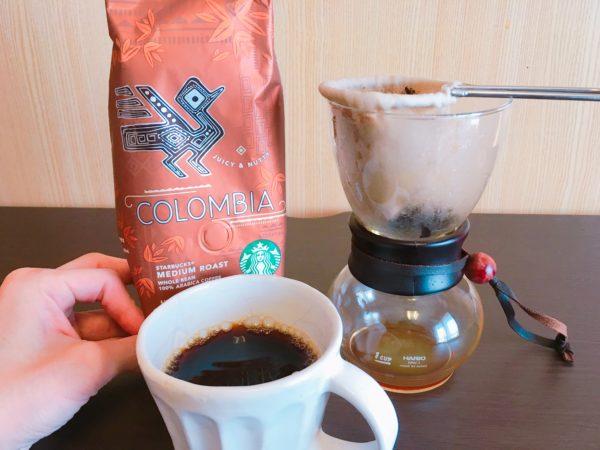 IMG 1157 600x450 - スタバのコーヒー豆「コロンビア」はおすすめ?年間260回スタバに通うマニアが語る