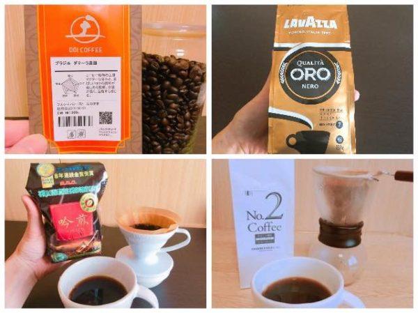Collage Fotor 600x449 - 市販や通販で買える美味しいコーヒー豆と粉のおすすめランキング6選