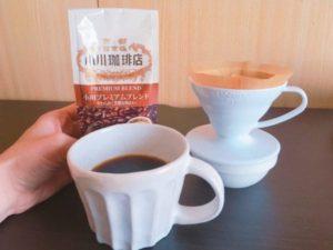 IMG 1191 600x450 min 300x225 - 市販や通販で買える美味しいコーヒー豆と粉のおすすめランキング6選