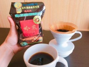 IMG 1195 600x450 min 300x225 - 市販や通販で買える美味しいコーヒー豆と粉のおすすめランキング6選