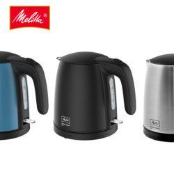 melitta kettle ec 250x250 - Melitta(メリタ)電気ケトル『プライムアクアミニ』サイズや容量