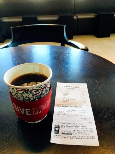 th starbucks drip chocolate 450x600 - スタバ【ドリップコーヒー】おすすめカスタマイズ7選