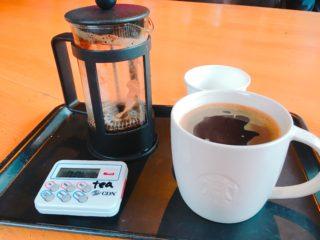 IMG 3202 320x240 - スタバ【ドリップコーヒー】おすすめカスタマイズ7選