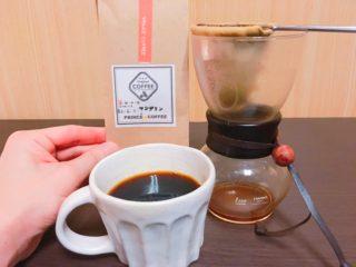 IMG 3346 320x240 - プリンスコーヒーのマンデリンを飲んだ感想【コーヒー豆通販レビュー】