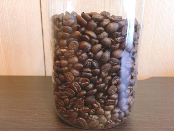 IMG 4048 min 600x450 - 【レビュー】スタバのコーヒー豆「エルサルバドル モンテカルロス エステート ブルボン」はおすすめ?飲んだ感想を正直に述べる