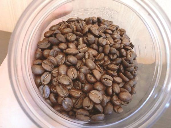 IMG 4049 min 600x450 - 【レビュー】スタバのコーヒー豆「エルサルバドル モンテカルロス エステート ブルボン」はおすすめ?飲んだ感想を正直に述べる