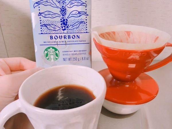 IMG 4066 min 600x450 - 【レビュー】スタバのコーヒー豆「エルサルバドル モンテカルロス エステート ブルボン」はおすすめ?飲んだ感想を正直に述べる