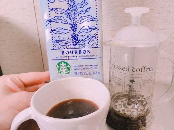IMG 4068 min 600x450 - 【レビュー】スタバのコーヒー豆「エルサルバドル モンテカルロス エステート ブルボン」はおすすめ?飲んだ感想を正直に述べる