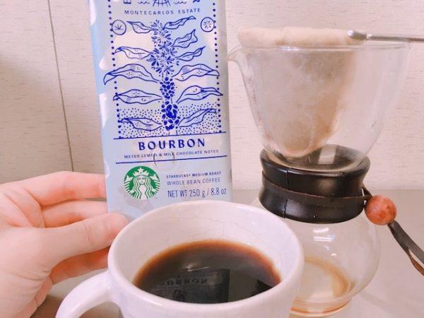 IMG 4069 min 600x450 - 【レビュー】スタバのコーヒー豆「エルサルバドル モンテカルロス エステート ブルボン」はおすすめ?飲んだ感想を正直に述べる