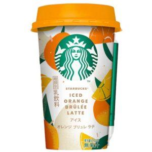 20190528 1 1 300x300 - スタバチルドカップ【アイスオレンジブリュレラテ】飲んでみた感想やカロリーも!