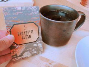 IMG 4692 300x225 - スターバックスリザーブで飲んだコーヒーの感想や普通のスタバとの違いを解説