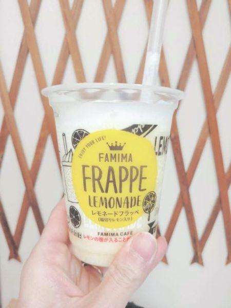 th Lemonade frappe10 450x600 - ファミマ【レモネードフラッペ】感想や作り方・カロリーなど