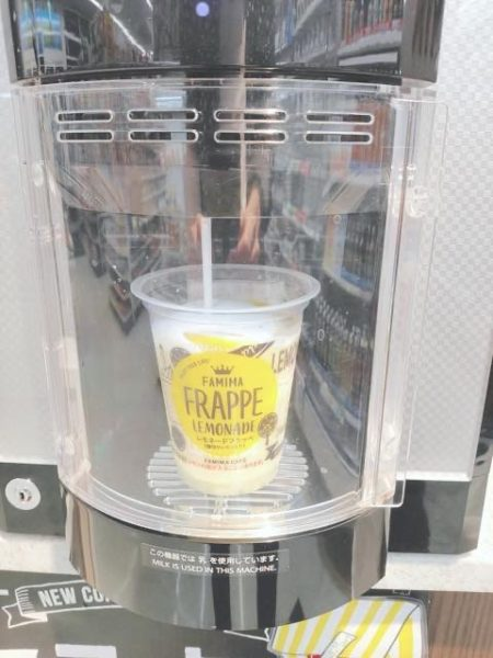 th Lemonade frappe6 450x600 - ファミマ【レモネードフラッペ】感想や作り方・カロリーなど