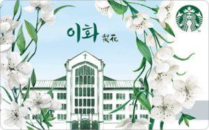 005889 WEB 300x187 - 韓国スタバ1号店リニューアル記念マグカップ、バッグなど新発売!