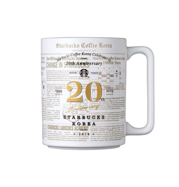 9300000001738 20190701133204870 575x600 - 韓国スタバ20周年記念タンブラー・マグカップ・キーホルダーなど新発売!