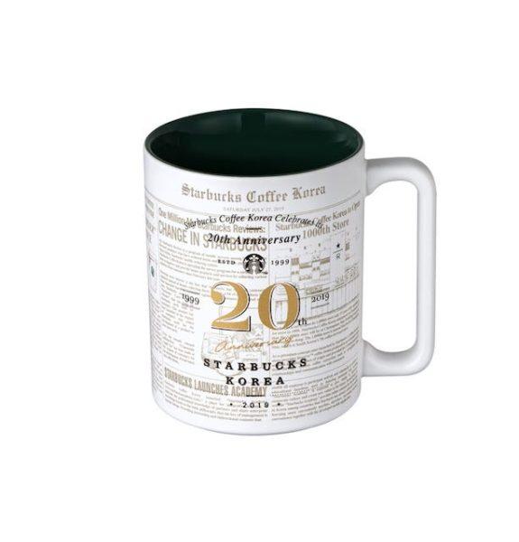 9300000001738 20190701133204955 575x600 - 韓国スタバ20周年記念タンブラー・マグカップ・キーホルダーなど新発売!