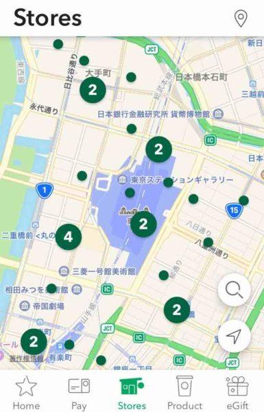 東京駅周辺のスタバ店舗を検索した画面