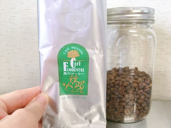 IMG 5301 600x450 - スタバのスコーンを自宅で再現【レシピ付】相性が良いコーヒーも!