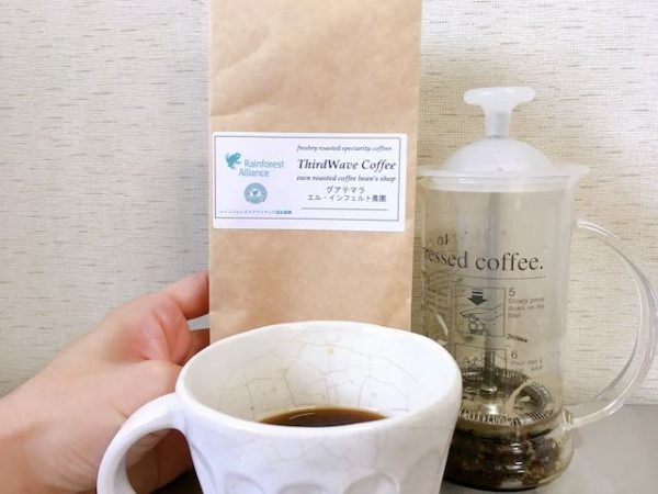 IMG 5473 600x450 - サードウェーブコーヒーの豆「グァテマラ エル インフェルト」を通販で買った感想を正直に述べる