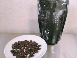 IMG 5517 600x450 - 本当に美味しいおすすめコーヒー豆ランキング15【研究家が厳選】